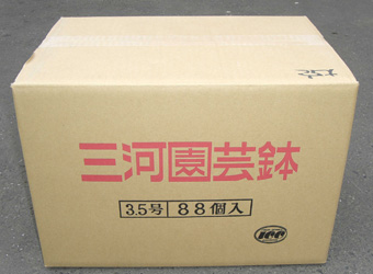 素焼き鉢3.5号 大穴 88枚 【送料無料】