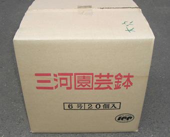 素焼き鉢6.0号 大穴 20枚 【送料無料】