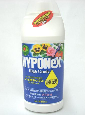 ハイポネックス ハイグレード 原液 450ml
