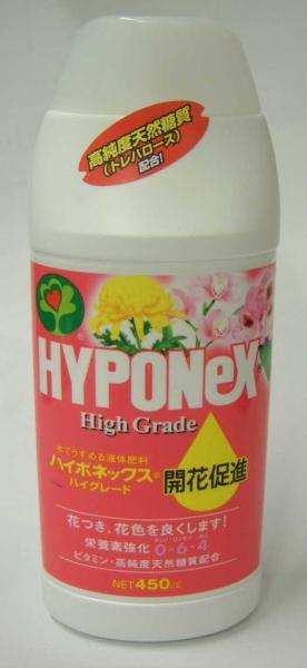 ハイポネックス ハイグレード 開花促進 花芽形成 450ml