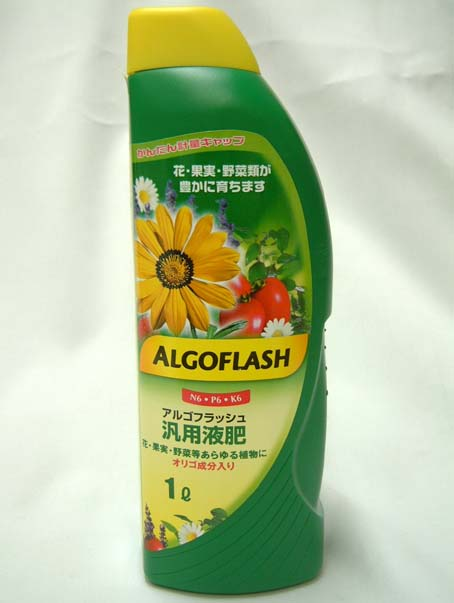 アルゴフラッシュ 1L 汎用 世界記録持つ肥料