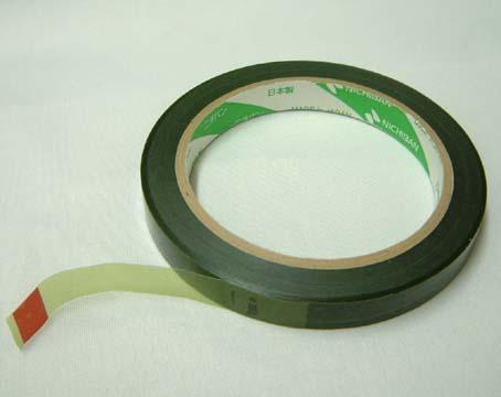 洋蘭 茎止めテープ ニチバン 50メーター /ネコポス便可