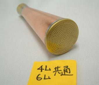 銅製の如雨露のはす口 4号 6号 竿長 英国式 兼用 丸口