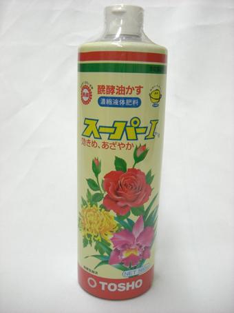臭いけど良く効く肥料 スーパーワン 液体肥料 東商 560ml