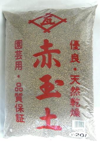 Soft Pumice AKDAMA 20 liiter Samll Grain