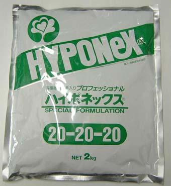 プロフェッショナルハイポネックス 2kg 20-20-20