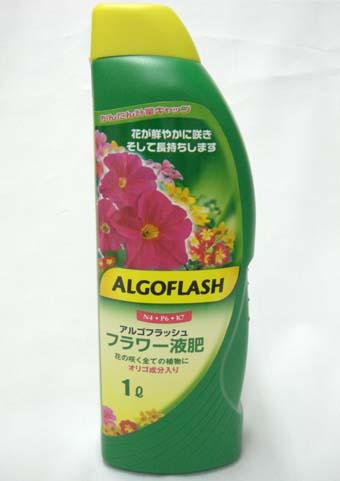 アルゴフラッシュ 1L フラワー用 液肥 世界記録持つ肥料
