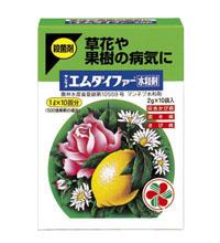 サンケイエムダイファー水和剤 2gx10袋 殺菌剤 マンネブ / ネコポス便可