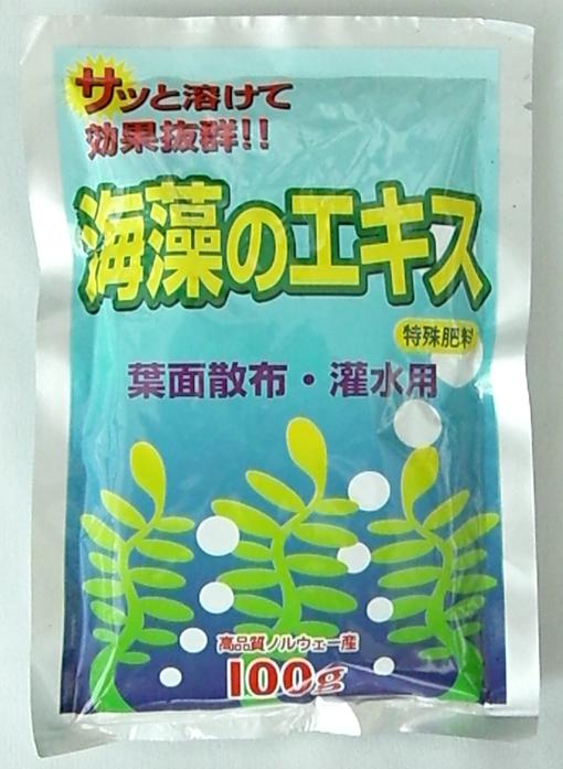 海藻のエキス 100g 10袋セット アルギン酸 アミノ酸入 洋蘭 春蘭 富貴蘭