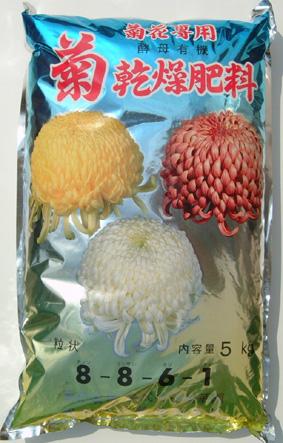 国華園 菊の乾燥肥料 5kg  インターネット通販限定価格
