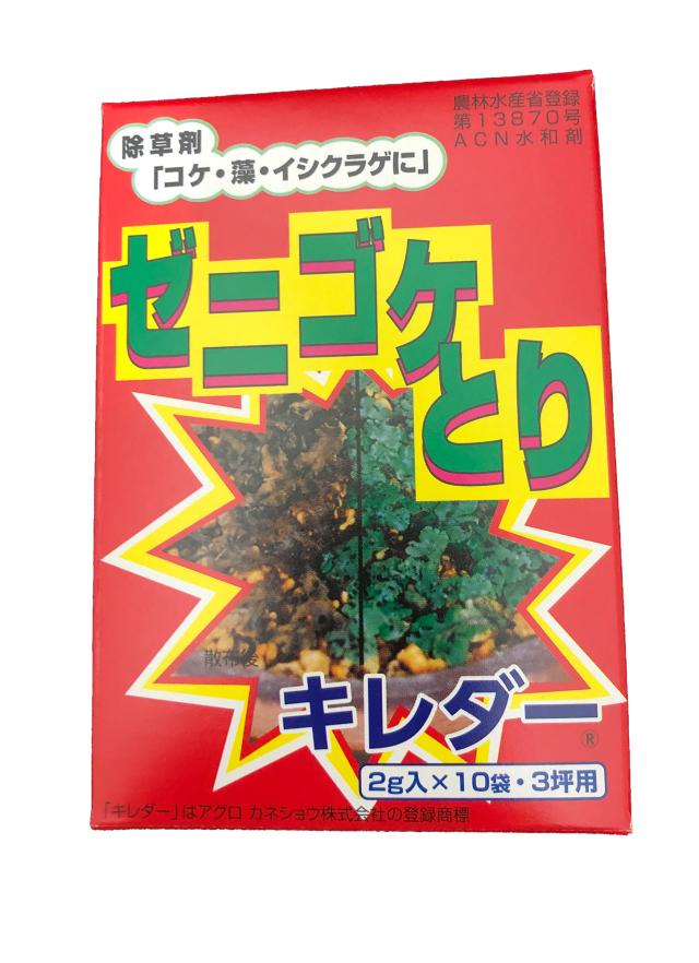 アグロカネショウ キレダー2gx10 ゼニゴケとり 除草剤 コケ 藻 イシクラゲ/ ネコポス便可