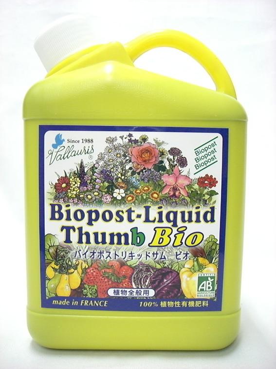 バイオポスト リキッドサム 植物性有機濃縮液体肥料