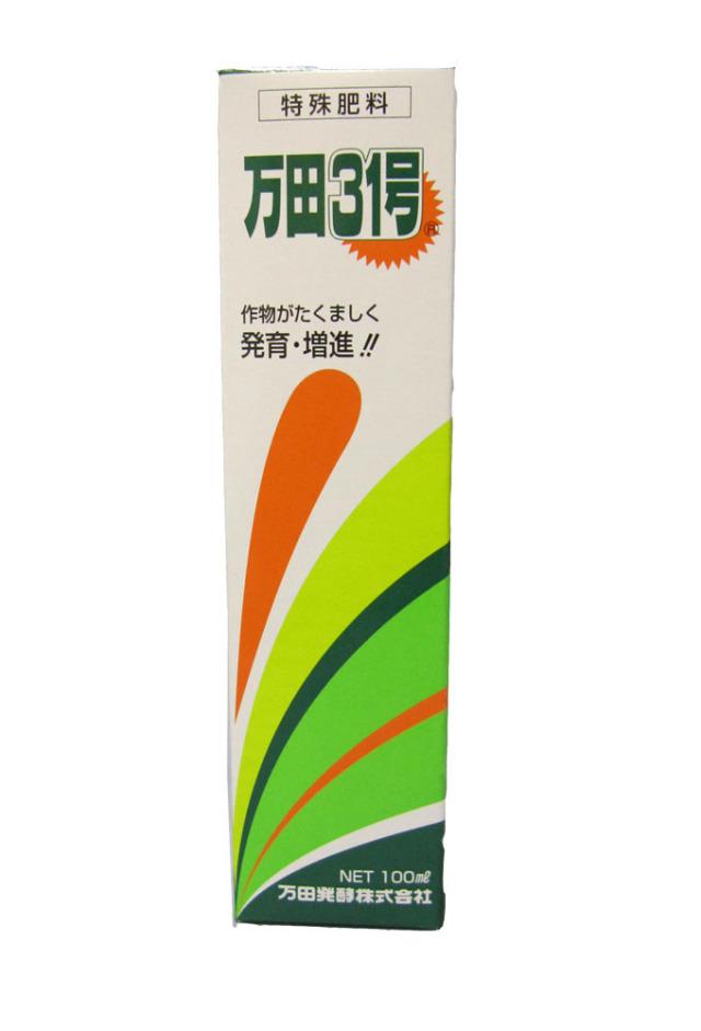 万田31号 100ml 特殊肥料 万田発酵