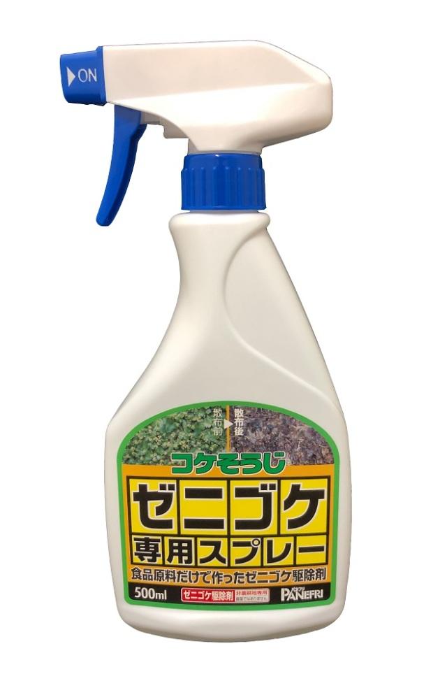 パネフリ工業 コケ ゼニゴケ専用スプレー  退治 駆除 除草剤 コケそうじスプレー 500ml