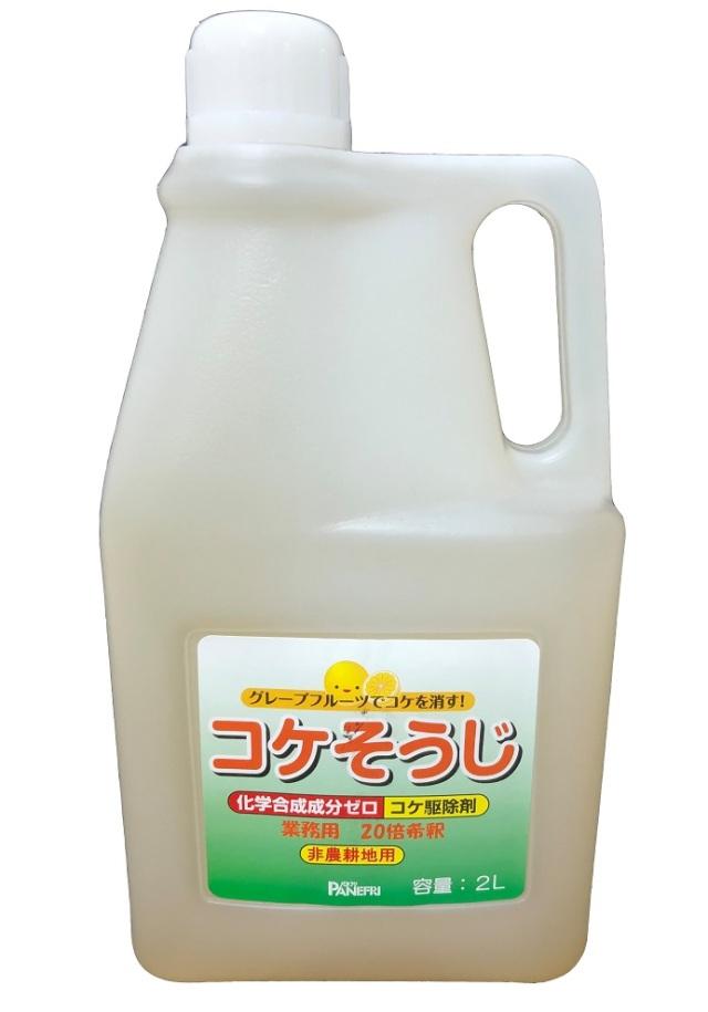 コケそうじ 業務用濃縮液 2L (20倍希釈) パネフリ工業 コケ 駆除 化学合成成分ゼロ