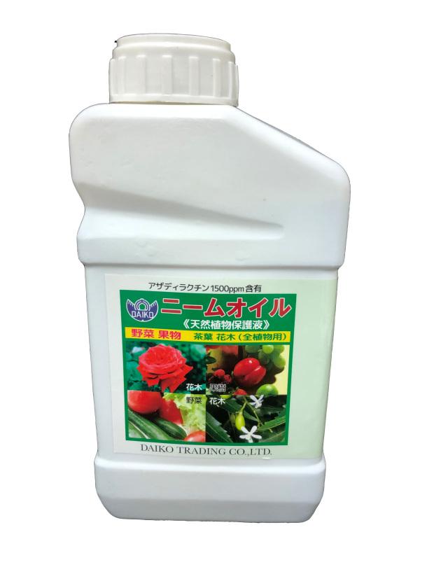 ニームオイル ニームの力 1L  葉面散布剤 無農薬 害虫逃避剤