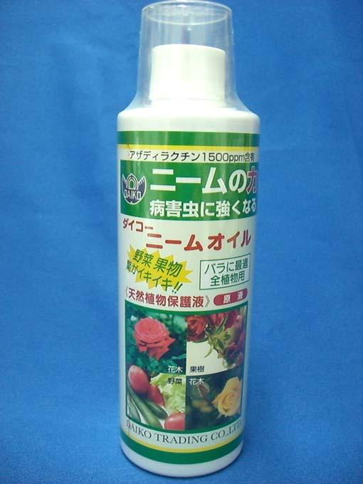 ニームオイル ニームの力 250ml 葉面散布剤 無農薬 害虫逃避剤
