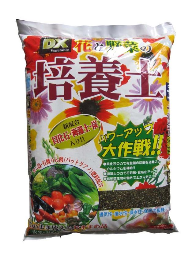 花と野菜の培養土 14L 通気性 保水性 保肥力に優れた培養土