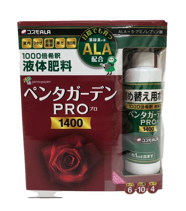 【送料無料】 ペンタガーデン プロ 1400ml  ALA 5アミノレブリン酸 配合 日照不足解消