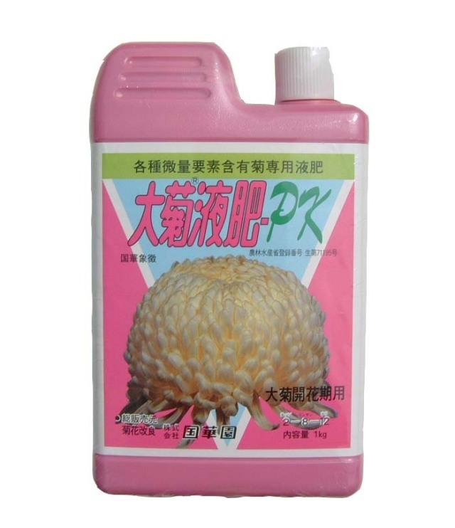 国華園 大菊液肥 PK 1kg  インターネット通販限定価格