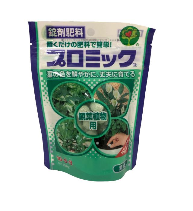 プロミック 錠剤肥料 観葉植物用 150g 10-8-8 ハイポネックス
