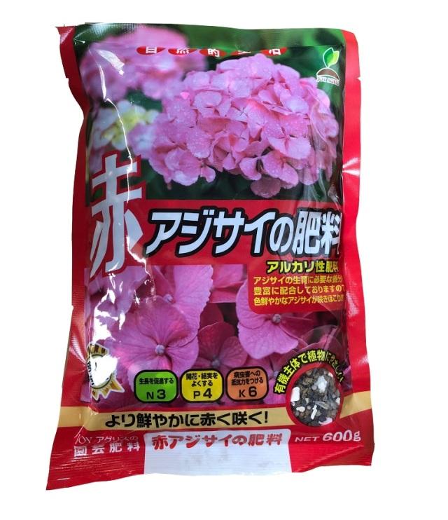 JOYアグリス 赤アジサイの肥料 600g 3-4-6/2袋までネコポス便可