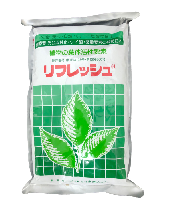 リフレッシュ 1kg 葉体活性要素 弱った根や葉を活性化