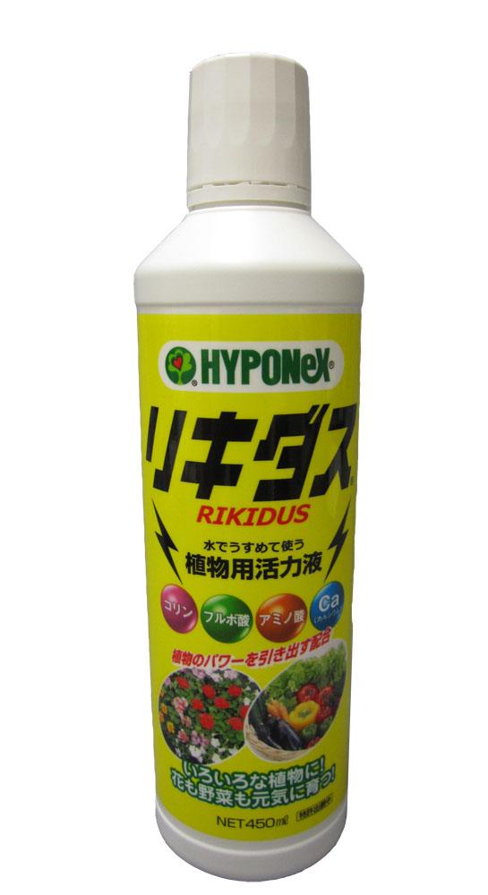 リキダス 植物用活力液 450ml ハイポネックス 富貴蘭 春蘭