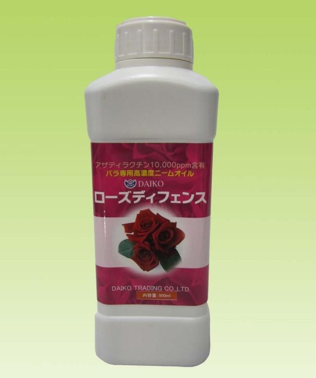 バラ専用高濃度ニームオイル ローズディフェンス 500ml 薔薇
