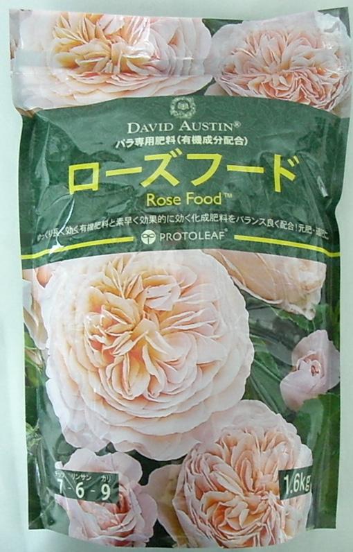 ローズフード 22.4kg(1.6kgx14袋) プロトリーフ David Austin社認定の有機成分配合肥料