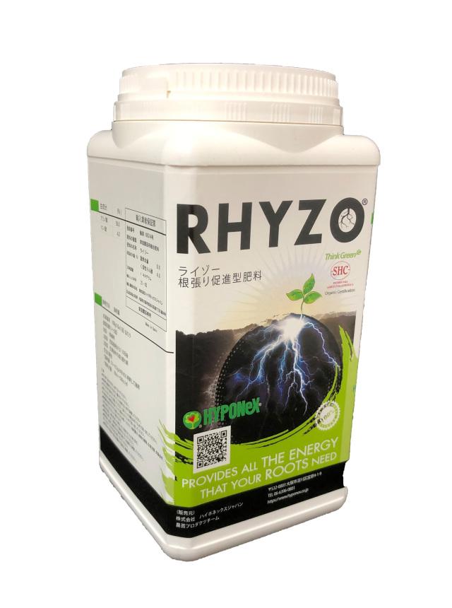 ライゾー RHYZO 1kg 根張り促進型肥料 バイオスティミュラント資材