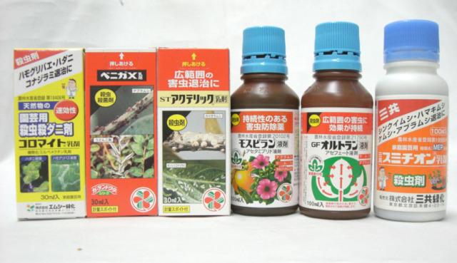 殺虫剤6本セット ベニカX スミチオン アクテリック モスピラン オルトラン コロマイト