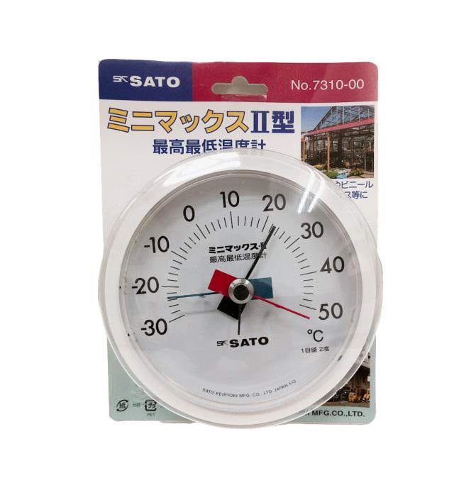 最高最低温度計 壁掛 屋内用 ミニマックス2 佐藤計量器製作所
