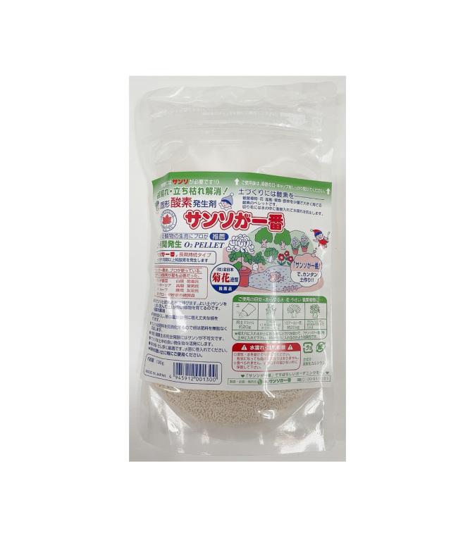 サンソが一番 130g 顆粒 固形酸素発生剤 春蘭 洋蘭 菊 薔薇 富貴蘭に