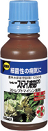 ストマイ液剤20 ストレプトマイシン 軟腐病 蘭の消毒 殺菌剤 予防