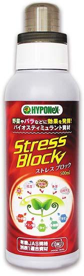 ストレスブロック 500ml バイオスティミュラント資材 ハイポネックス