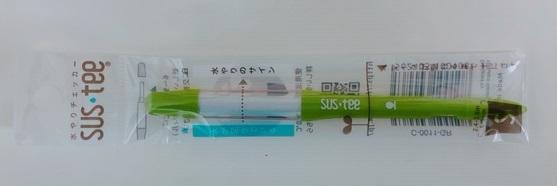 水分計 サスティー Mサイズ  グリーン 10.5-18cm用 (リフィルタイプ)  水やりのタイミングがわかる ネコポス便対応