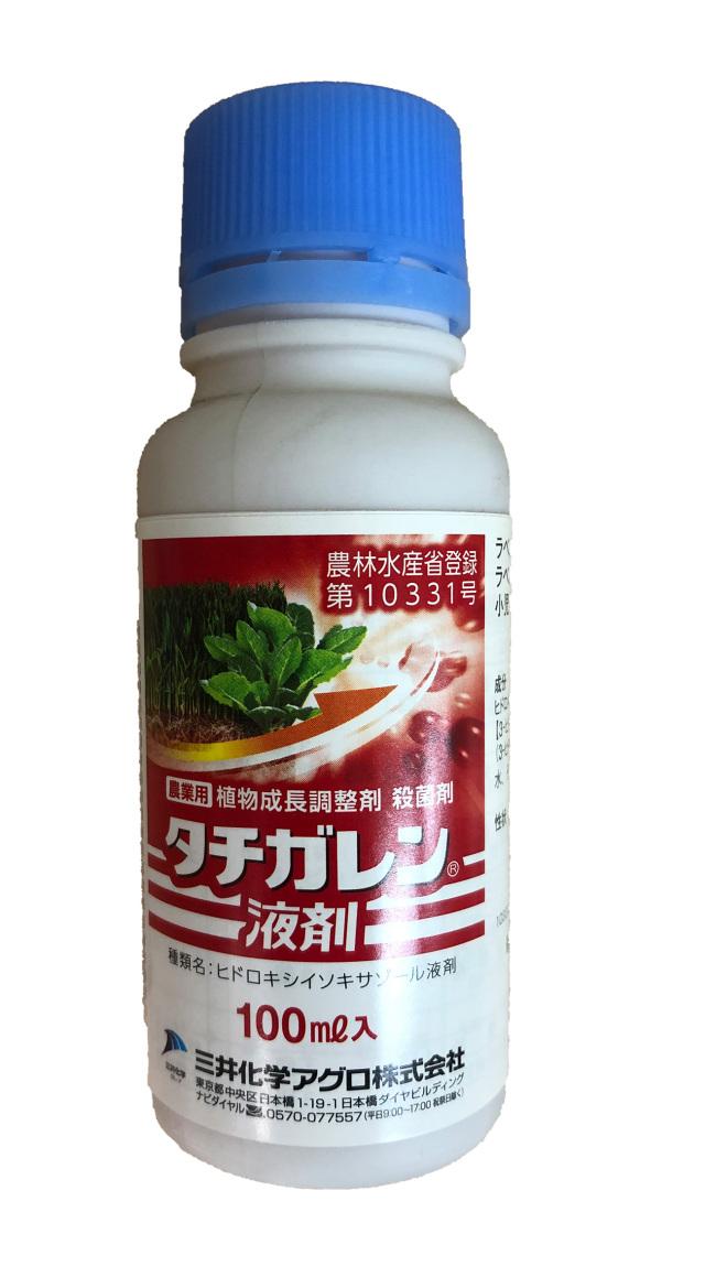 タチガレン液剤 100ml 三井化学アグロ 殺菌剤 立枯病