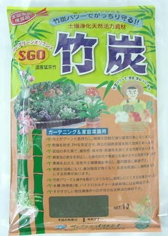竹炭 1.2L 国産猛宗竹炭 1号 微小粒 春蘭 寒蘭 万年青 盆栽 富貴蘭