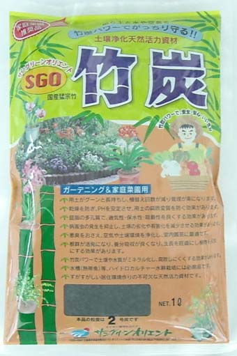 竹炭 1.2L 国産猛宗竹炭 2号 小粒 春蘭 寒蘭 万年青 盆栽 富貴蘭