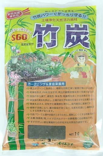 竹炭 1.2L 国産猛宗竹炭 3号 中粒 春蘭 寒蘭 万年青 盆栽 富貴蘭