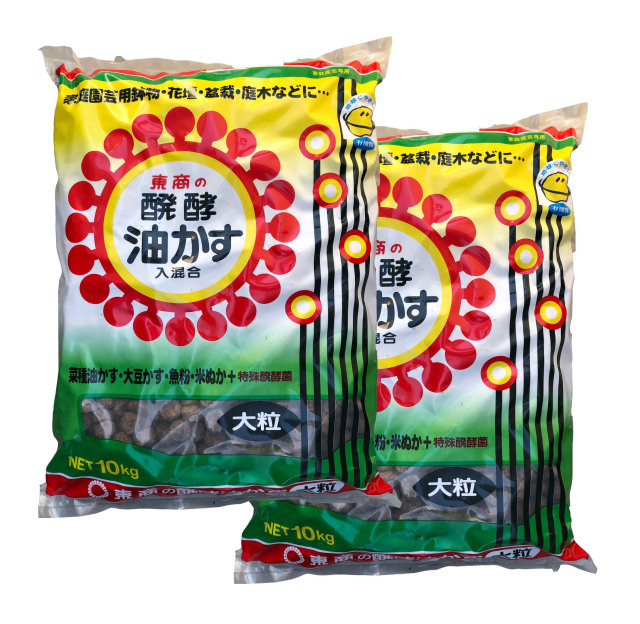 東商 醗酵油かす 20kg(10kgx2袋) 大粒 送料無料