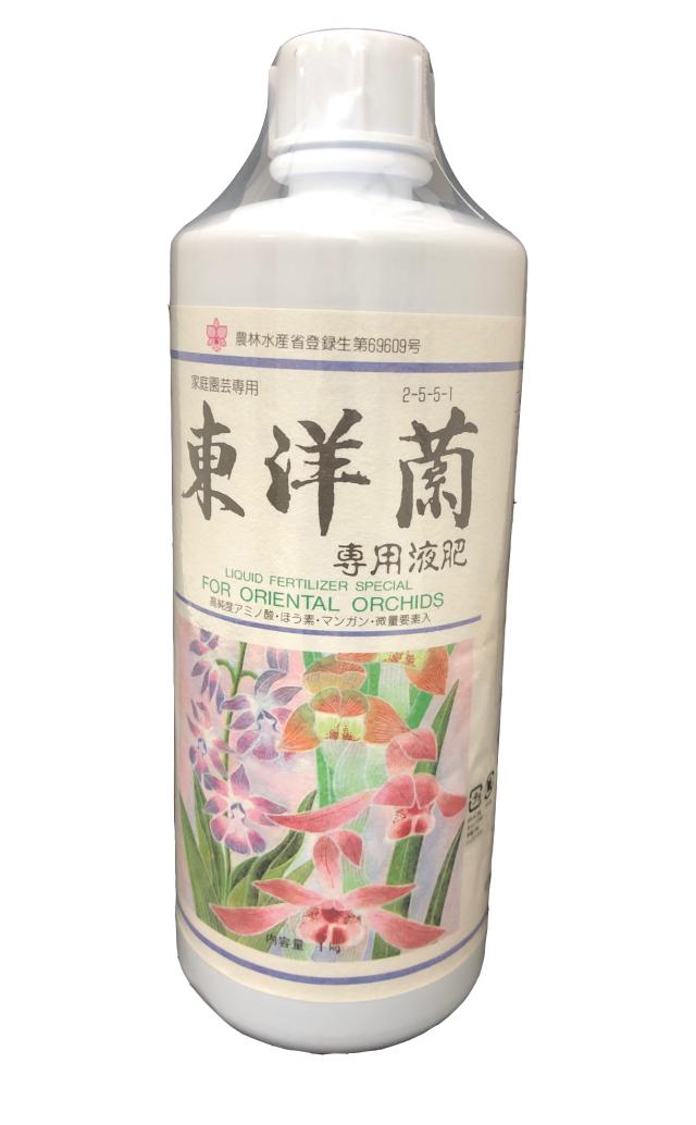 東洋蘭専用液肥 1L 春蘭 寒蘭 2-5-5-1