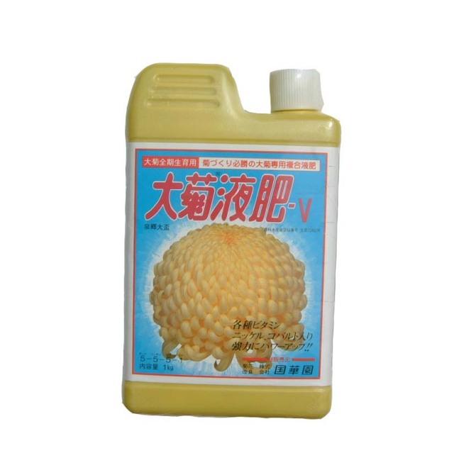 国華園 大菊液肥 V 1kg  インターネット通販限定価格