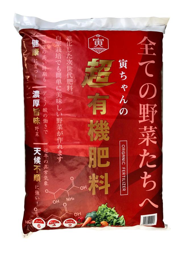 寅ちゃんの超有機肥料 15kg 6.-4-2 全ての野菜たちへ ねぎびとカンパニー