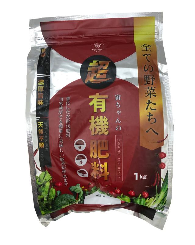 寅ちゃんの超有機肥料 1kg 6.-4-2 全ての野菜たちへ ねぎびとカンパニー