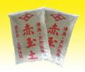 【送料無料】 赤玉土 20L 2袋(40L) 小粒 プロも使う型崩れしにくい赤玉土です。