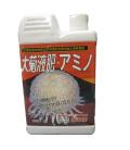 国華園 大菊液肥 アミノ 1kg  インターネット通販限定価格