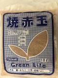 焼赤玉土 常滑焼 小粒 10L