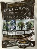 ベラボン・プレミア あく抜き ベラボン 5L 3Mサイズ